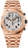 Audemars Piguet Royal Oak Offshore Miesten kello 26170OR.OO.1000OR.01