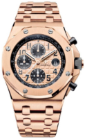 Audemars Piguet Royal Oak Offshore Miesten kello 26470OR.OO.1000OR.01