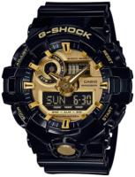 Casio G-Shock Miesten kello GA-710GB-1AER Kulta/Muovi Ø53.4 mm