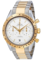 Omega Speedmaster 57 Co-Axial Chronograph 41.5mm Miesten kello
