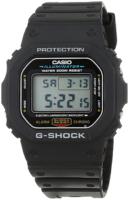 Casio G-Shock Miesten kello DW-5600E-1VER Muovi 48.9x42.8 mm