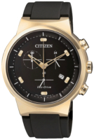 Citizen Chrono Miesten kello AT2403-15E Musta/Kumi Ø41 mm